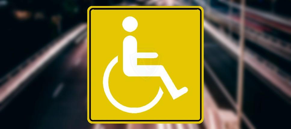Знак Инвалид по-новому