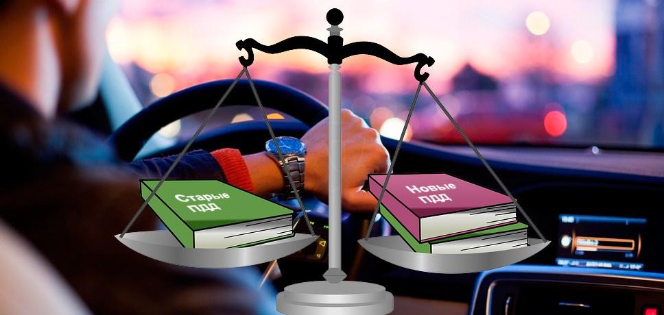 Новые ПДД в декабре: отмена знака Шипы и изменение в порядке оформления ДТП
