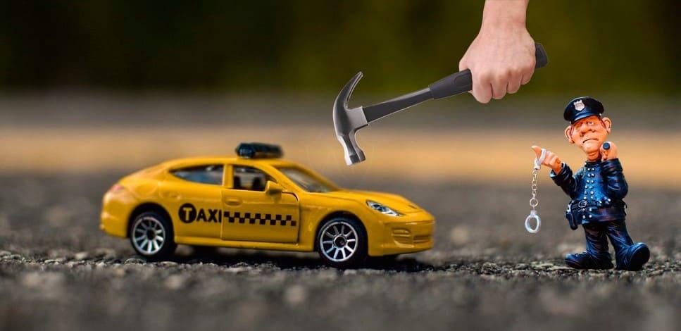 Новое для такси