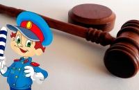 Сотрудник полиции как свидетель