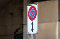 Запрет остановки