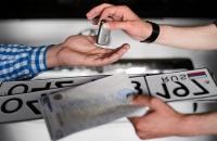 Регистрация и штрафы