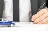 Покупка авто и наследство