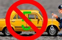 Запрет авто старше 5 лет