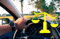 Видео с регистратора для суда