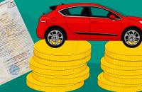 Продаю машину без ПТС