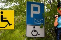 Знак инвалид с июля