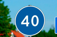 Синие знаки скорости