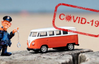 Поездки и коронавирус