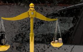 Разница с износом с виновника