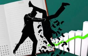 Повышение штрафов в июле