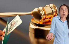 Порядок вызова в суд