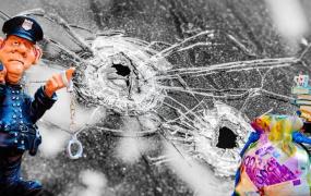Штраф за разбитое стекло