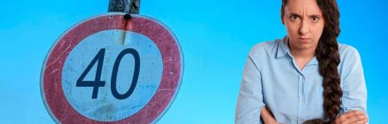 Новое ограничение 40 км/ч